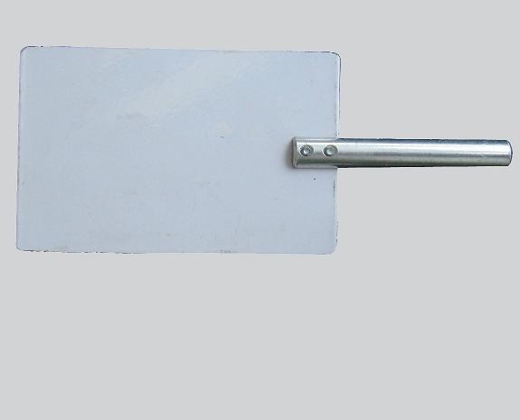 Mảnh nhôm mỏng MS26
